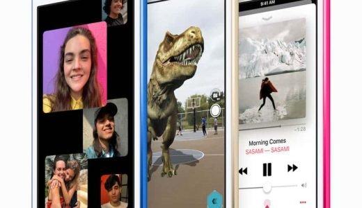 新iPod touchを買うべきか、iPhoneと比較し「できること・できないこと」を整理して考える