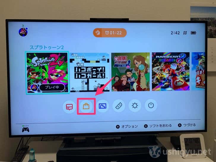 Nintendo Switchで直接コード入力する場合
