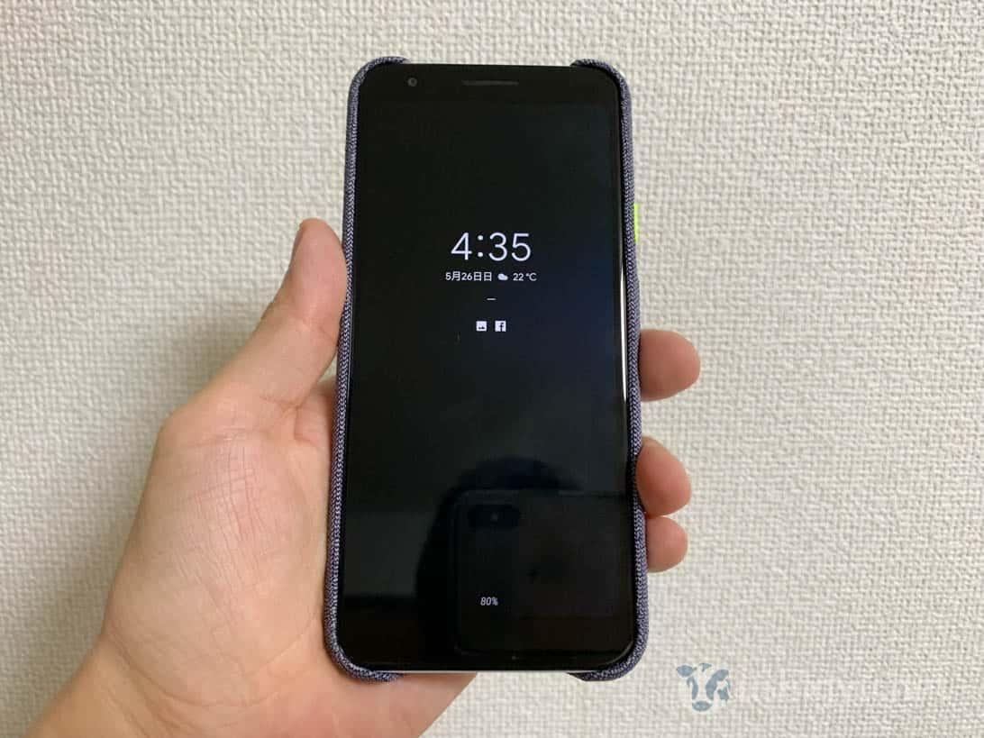 Pixel 3 4 Android を使いやすくするカスタマイズ 初級編