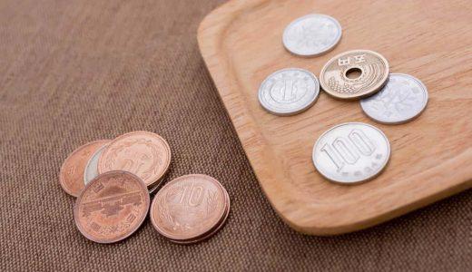 LINE PayやPayPay、メルペイに銀行に余った1,000円未満の残高チャージし有効活用する