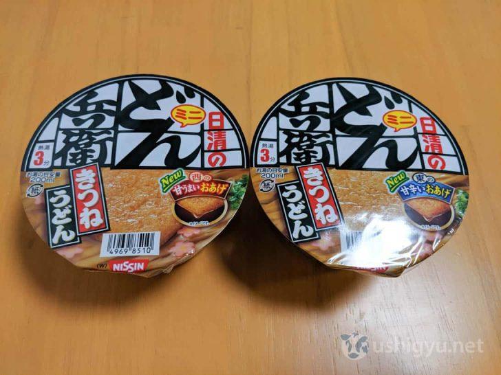 左が西日本、右が東日本のどん兵衛きつねうどん