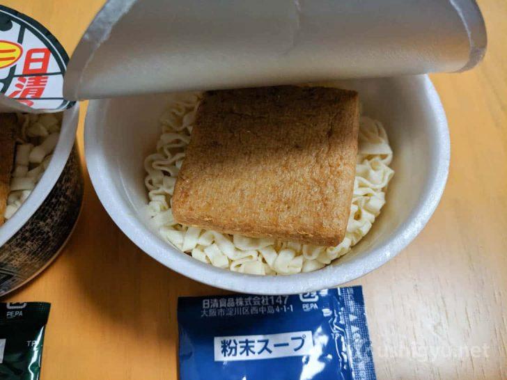 東日本のおあげ