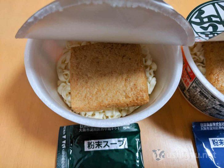 西日本のおあげ