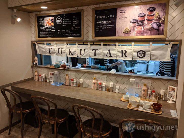めんたいボウルが食べられるカフェ利用の席は4つしかない
