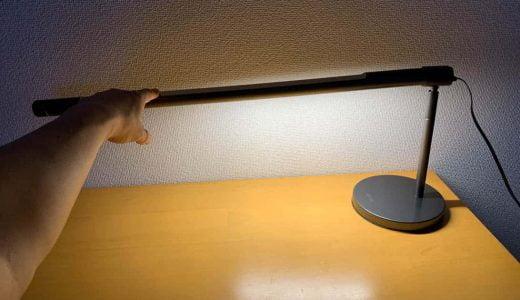 タッチで点灯・消灯、スライドで光量調節。スマートに使えるLEDデスクライト「LightStrip」
