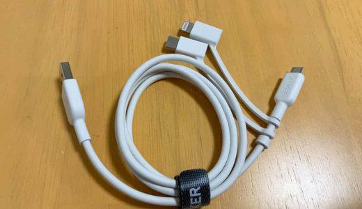 Lightning・USB-C・micro USBが1つになった「Anker PowerLine II 3-in-1 ケーブル」とりあえず一本持っておくと安心!
