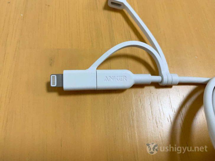 micro USB端子にかぶせることで、LightningケーブルとしてiPhoneやiPadに充電できる