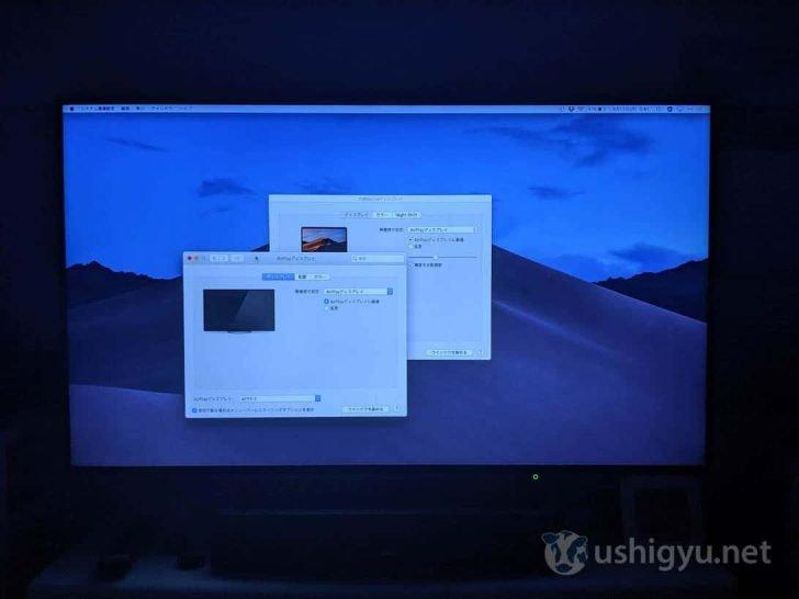 Macの画面をテレビにミラーリング完了