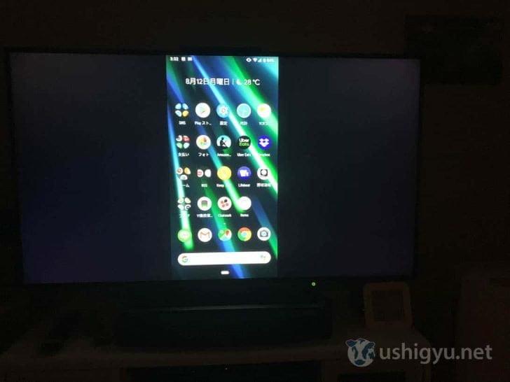 Androidの画面がFire TV StickのAirReceiverを通じてテレビに映し出される