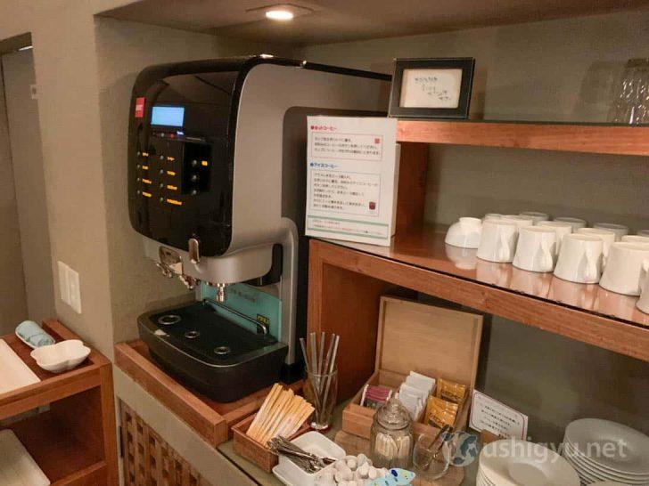 コーヒーサーバーは常時設置