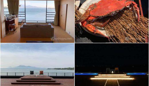 佐賀県太良町の「蟹御殿」モダンなホテルで旨味の詰まった竹崎カニを堪能できる、老若男女におすすめの宿