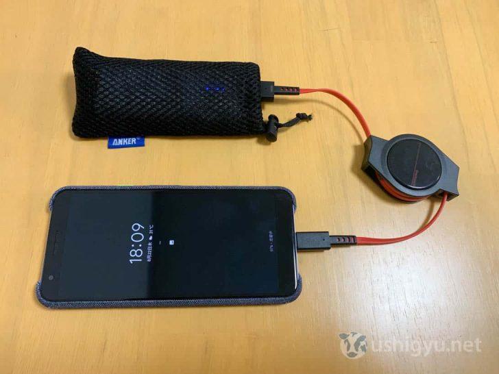 モバイルバッテリーと巻取り式ケーブルでPixel 3aを充電