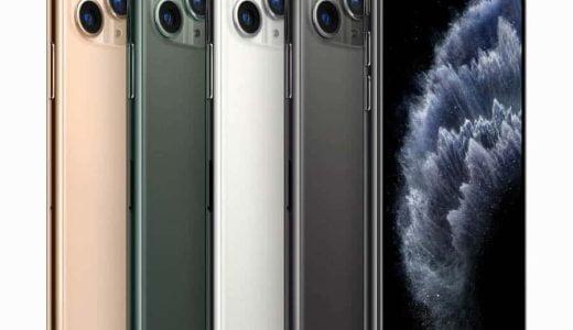 iPhone XS、XR、X、8、7の下取りはどこが高い?価格表をつくって携帯大手3社とApple、他のショップを比較した