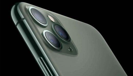 iPhone 11・11 Pro・11 Pro Maxの機種代金はいくら?ドコモ・au・ソフトバンクとAppleでの販売価格を比較した