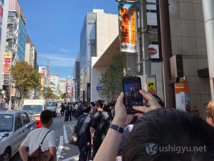 やっとApple福岡の見える角まで来たのが10:20頃