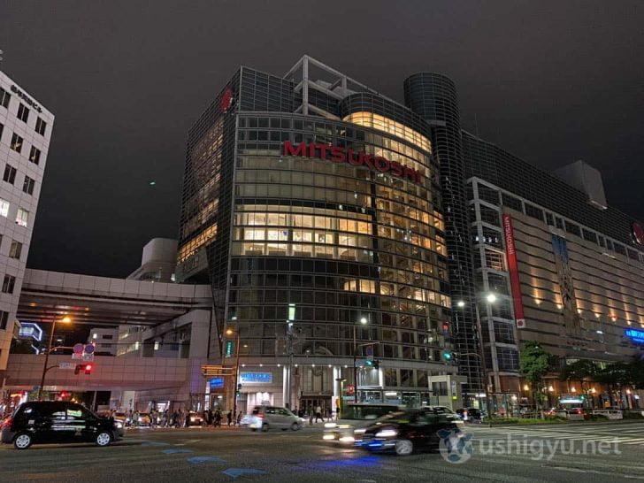 iPhone 11夜景モード(渡辺通り)