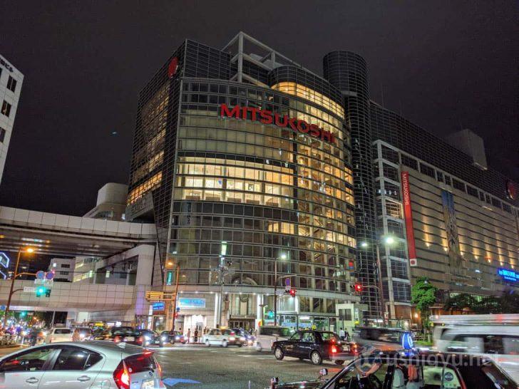 Pixel 3a夜景モード(渡辺通り)