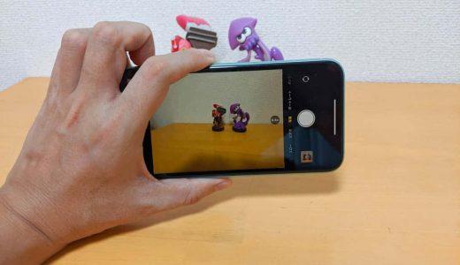 iPhone 11の新機能「ナイトモード(夜景撮影)」と超広角カメラを試し、Pixel 3aやiPhone XSと比較した