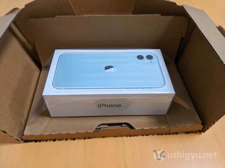 iPhone 11の新色グリーン 64GB