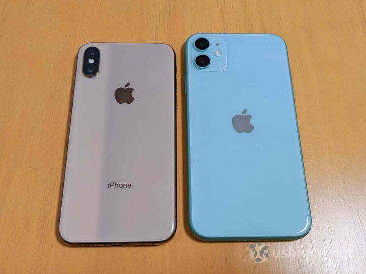 同じデュアルカメラではあるものの、iPhone XSと11の外観は全く違う