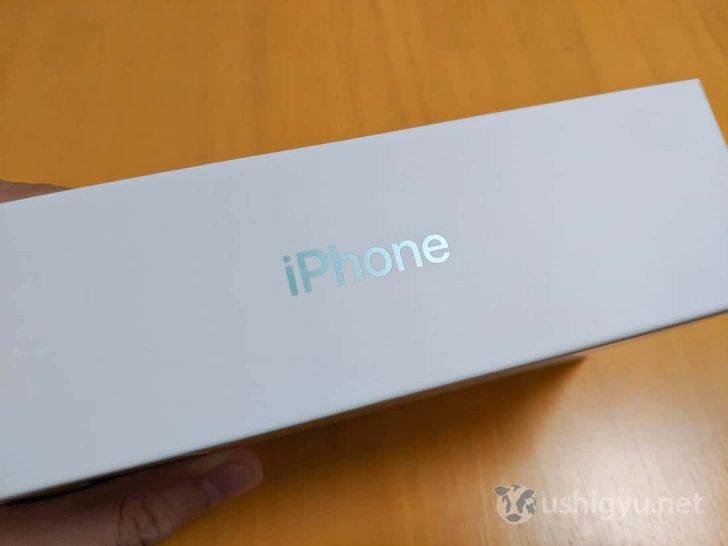 横面のプリントも、iPhoneのカラーに合わせてグリーン
