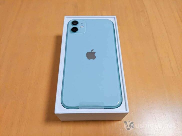 新色グリーンのiPhone 11がお目見え