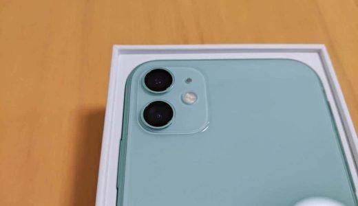 iPhone 11・11 Proの超広角カメラ、ナイトモード(夜景撮影)の使い方
