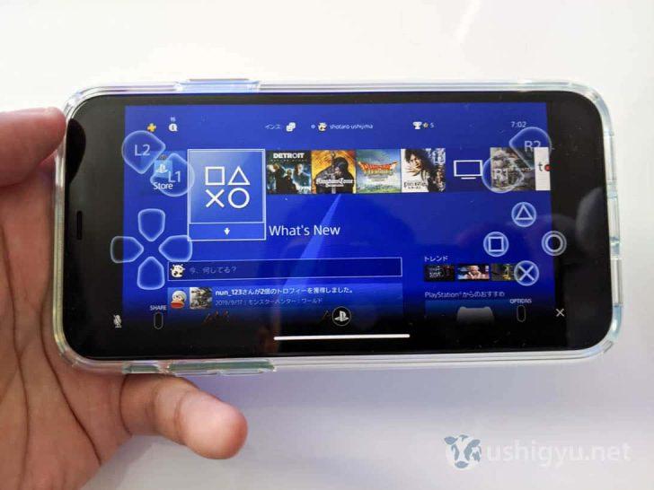 iPhoneやiPadのディスプレイをタップすると画面に重なった状態でボタン類が表示される