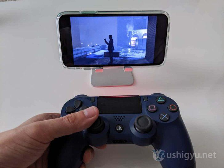 PS4コントローラーをiPhoneやiPadに接続し、PS4のゲームを遊ぶまでの手順