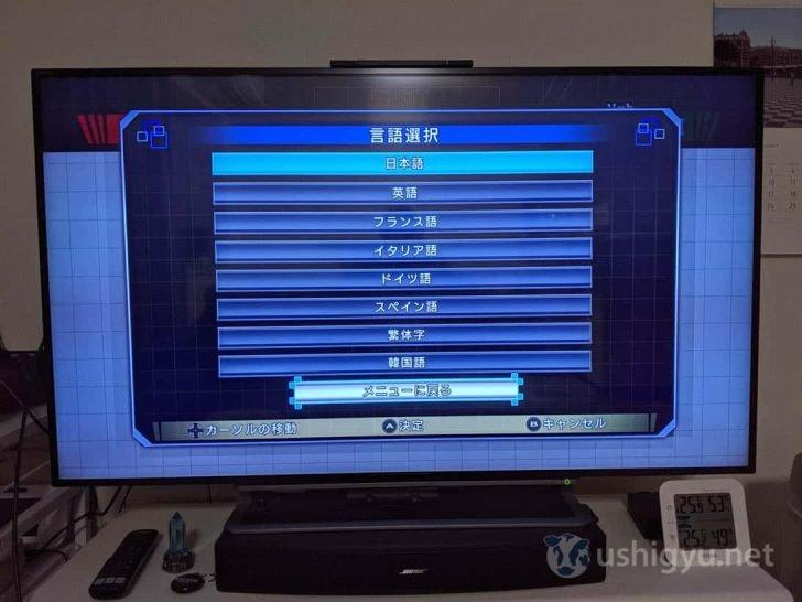 メガドライブミニは8ヶ国語対応