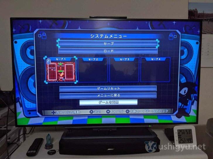 メガドライブミニのシステムメニュー画面