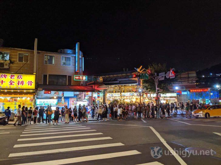 人がたくさんいる士林夜市