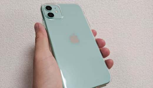 Spigenのソフトクリアケースは、iPhone 11の美しさを損なわずに傷や落下から保護してくれる