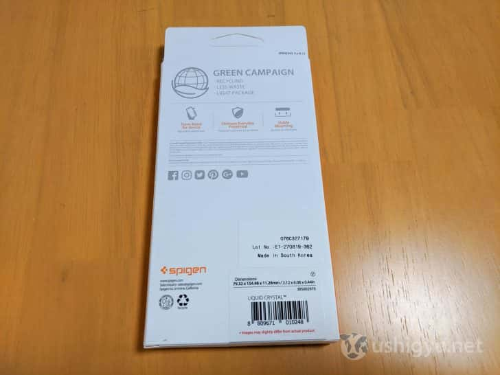 リサイクルや簡易包装などで、環境にも配慮した製品