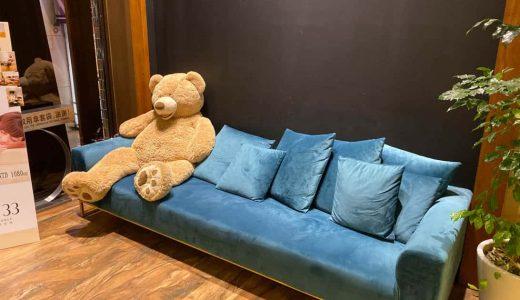 「ヴィアホテル台北ステーション(丰居旅店北車館)」台北駅から徒歩圏内、部屋が綺麗でウォシュレットあり。設備充実コスパ抜群の超おすすめホテル