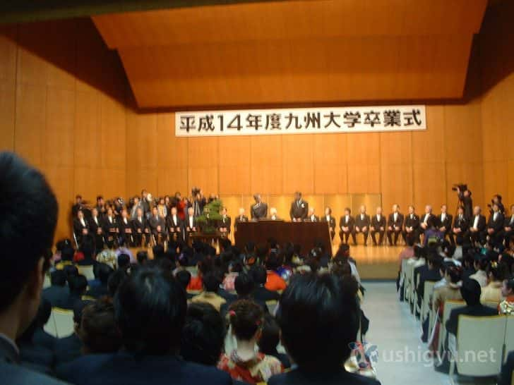 平成14年度の九大卒業式