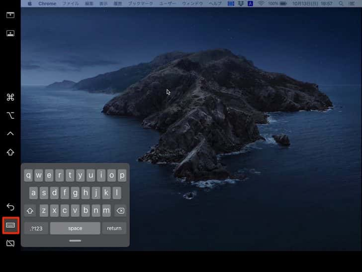 見慣れたiPadのキーボードで、Apple Pencilによるタッチ操作での文字入力ができる
