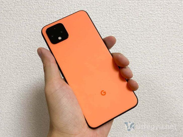 Google製最新スマホ「Pixel 4」新色オレンジ
