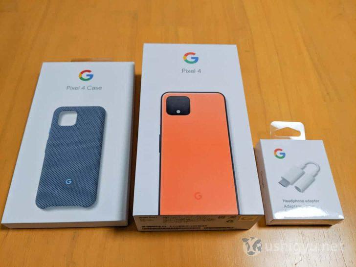 今回買ったのは、Pixel 4の新色Oh So Orange