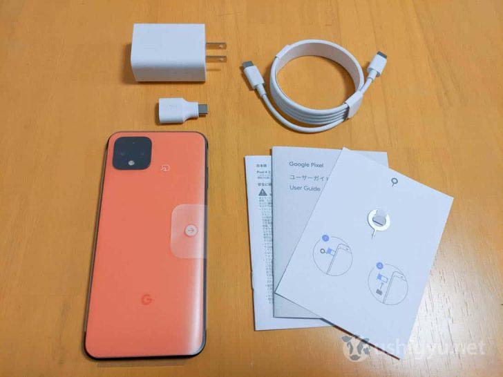 Pixel 4本体のほか、USB-Cケーブル、電源アダプタ、USBからUSB-Cに変換するアダプタ、ユーザーガイドと保証書、SIMピンが入っている