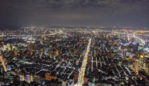 夜景の美しい「台北101」展望台は、当日でもネットの割引チケットで安く入れる!多くのショップやフードコートもあるぞ
