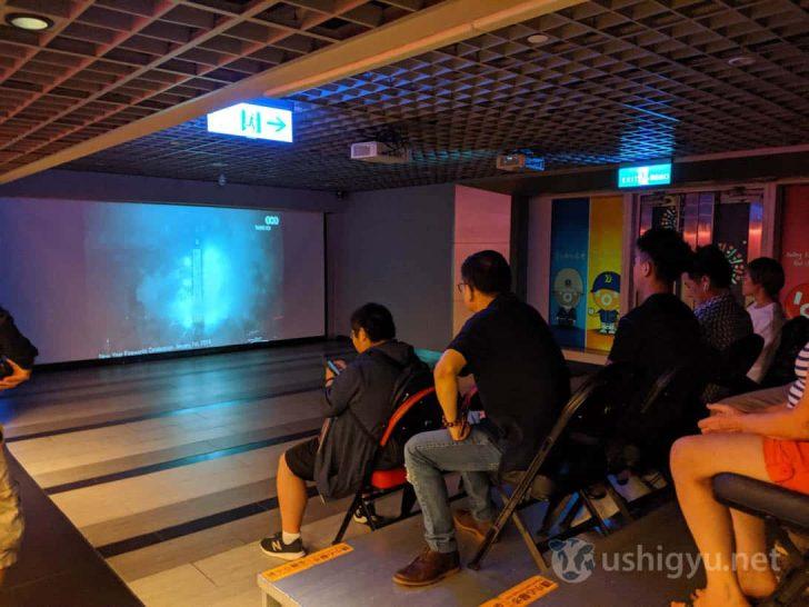 90階フロアには台北101を紹介する動画の映写室も