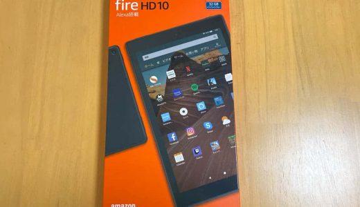 約16,000円で買えるAmazonの高コスパタブレット「Fire HD 10」画面付きAIスピーカーとしても使える