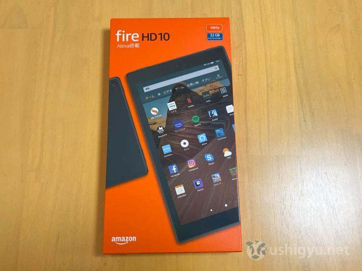 Fire HD 10のパッケージ