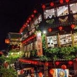 【台湾】深坑老街〜十分〜九份を巡るツアーに参加。ランタン飛ばしも千と千尋的な写真映えスポットも満喫できてオススメ!