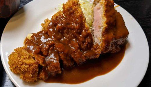 岡山・倉敷美観地区に近いデミカツの人気店「かっぱ」サクサクの衣に柔らかい豚肉、特製デミソースの絶妙な味わい