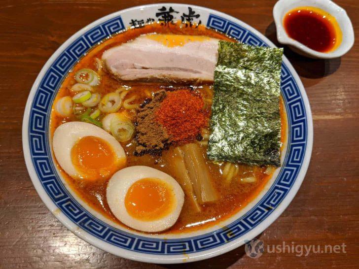 麺や兼虎_Pixel 4