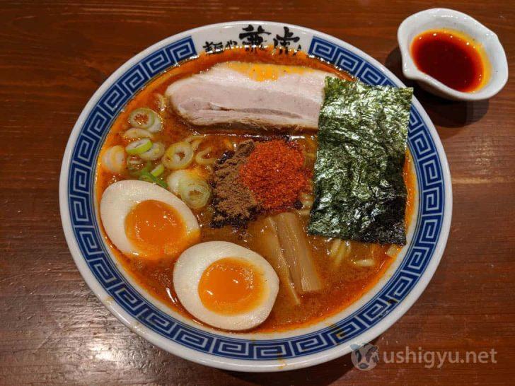 麺や兼虎_Pixel 3a