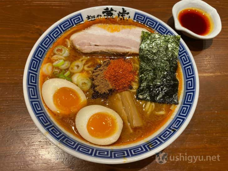 麺や兼虎_iPhone 11