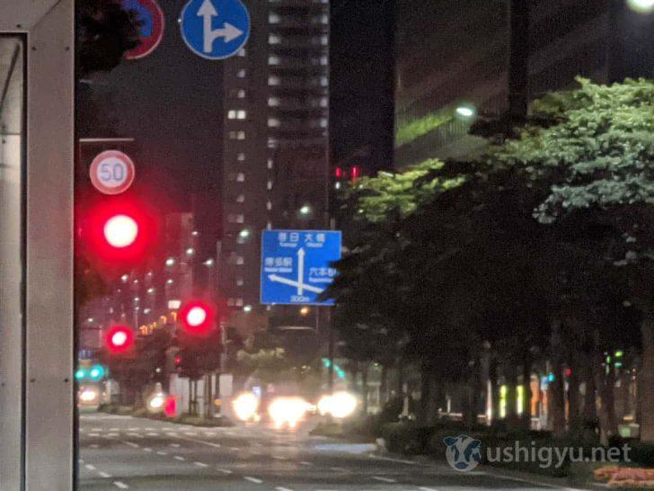 夜の市街地_Pixel 4 ズーム8倍